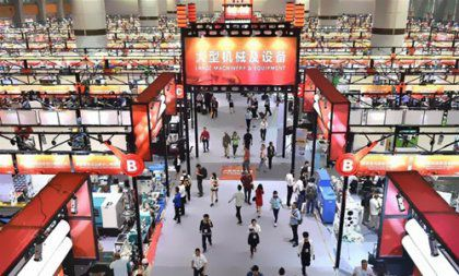 125th Canton Fair Details - ABC Machinery