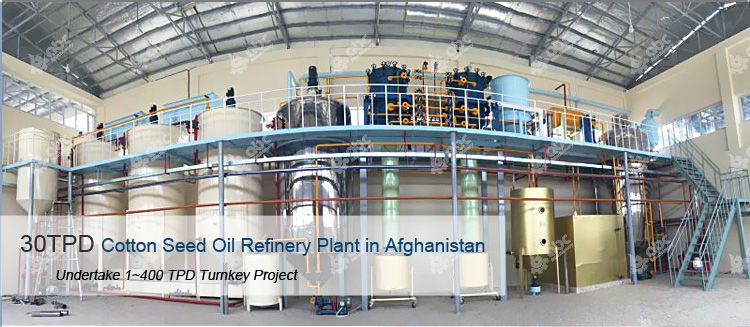 crude oil refinery plant at factory price