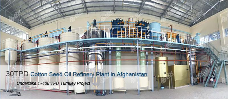 cotton seed oil mill plant refining section